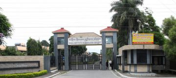Central Facilities