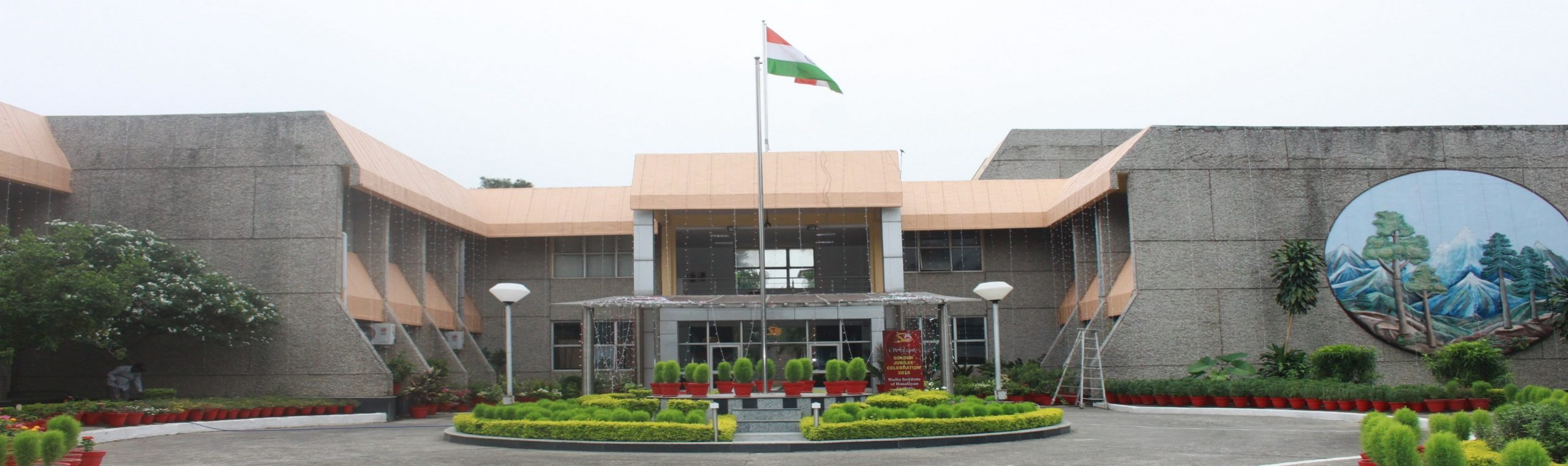 42nd Annual Convention, Seminar and Exhibition on Exploration Geophysics
